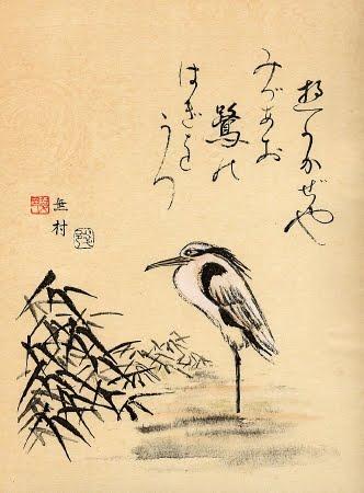 Haiku / http://ikebanasanguepa.blogspot.com.es / Creative Commons